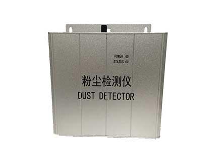 环保扬尘监测用粉尘浓度检测仪CW-76S